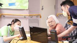 特別養護老人ホームでオンライン面会。PeatixとZoomの組み合わせで効率化