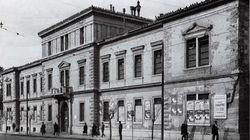 Η μνήμη της πόλης: Ιστορικοί περίπατοι στην Αθήνα και Δημόσια