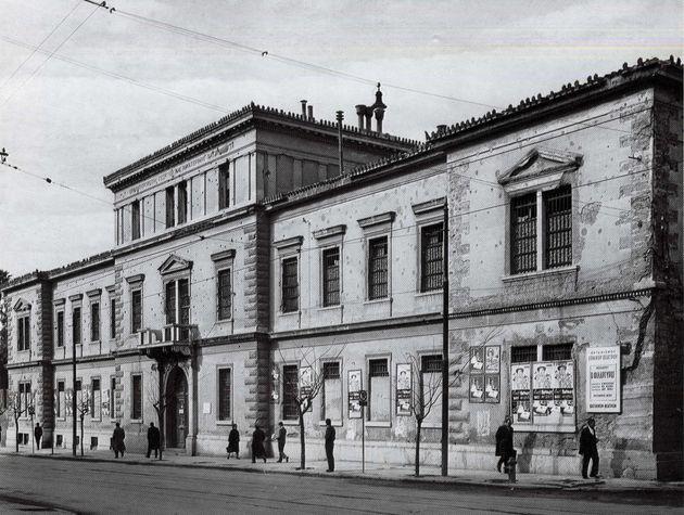 Το κτίριο του Ορφανοτροφείου...