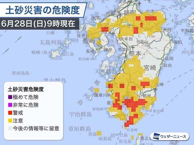 土砂災害の危険度 6月28日9時現在