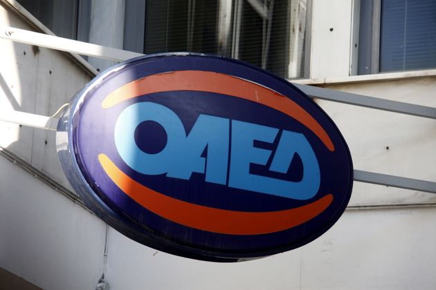 ΟΑΕΔ: Από αύριο e-αιτήσεις ανέργων για 36.500