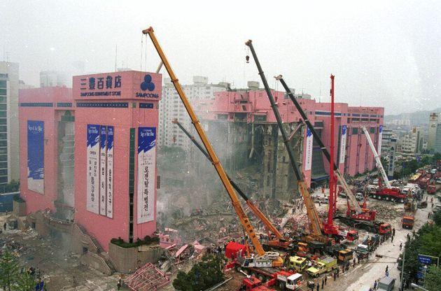 1995년 삼풍백화점 붕괴