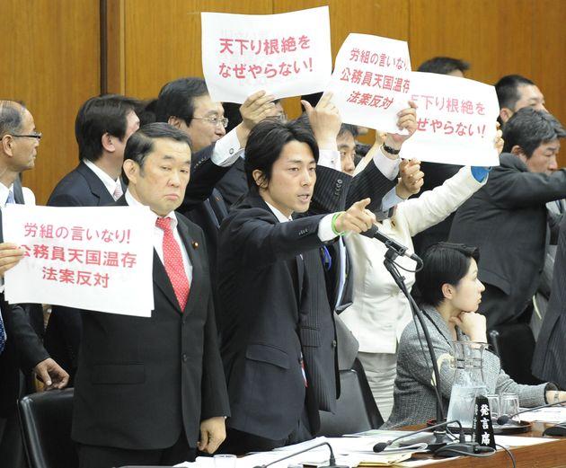 衆院内閣委員会で、国家公務員法改正案が採決され、抗議する小泉進次郎氏(中央)ら自民党議員
