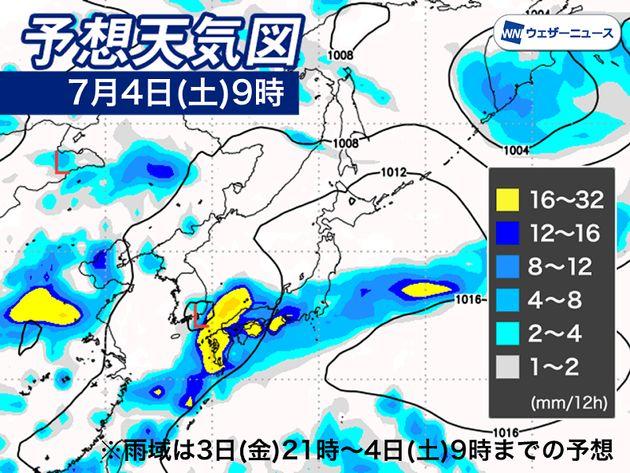 天気図と3日(金)21時~4日(土)9時までの雨量の予想