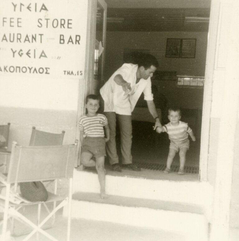 Ο Λεωνίδας Λιακόπουλος με τα παιδιά του, Νίκο και Γιώργο