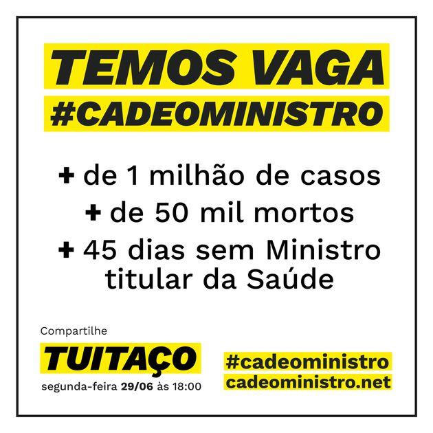 Material de divulgação da campanha #CadeOMinistro da