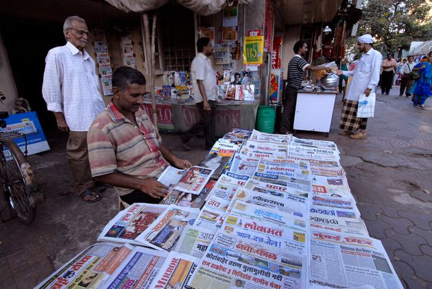 A  file photo of a Newspaper Stall selling Marathi Newspapers in