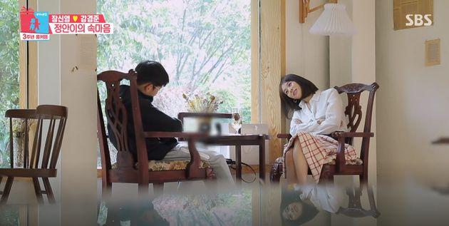 '동상이몽2' 방송