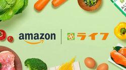 東京23区が配送エリアに。Amazonとライフがタッグを組んだ食品配送サービス