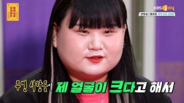 KBS Joy '무엇이든