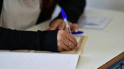 Πανελλαδικές 2020: Τα θέματα στα μαθήματα ειδικότητας των