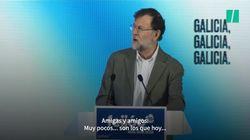 Rajoy vuelve más Rajoy que nunca: es imposible entender lo que dice en esta