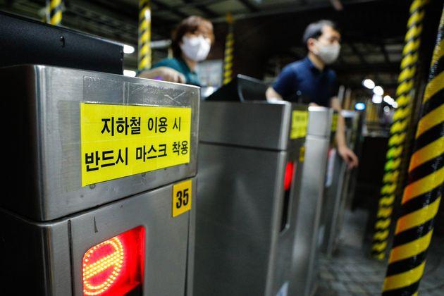 마스크 쓴 서울 시민들이 출근하는