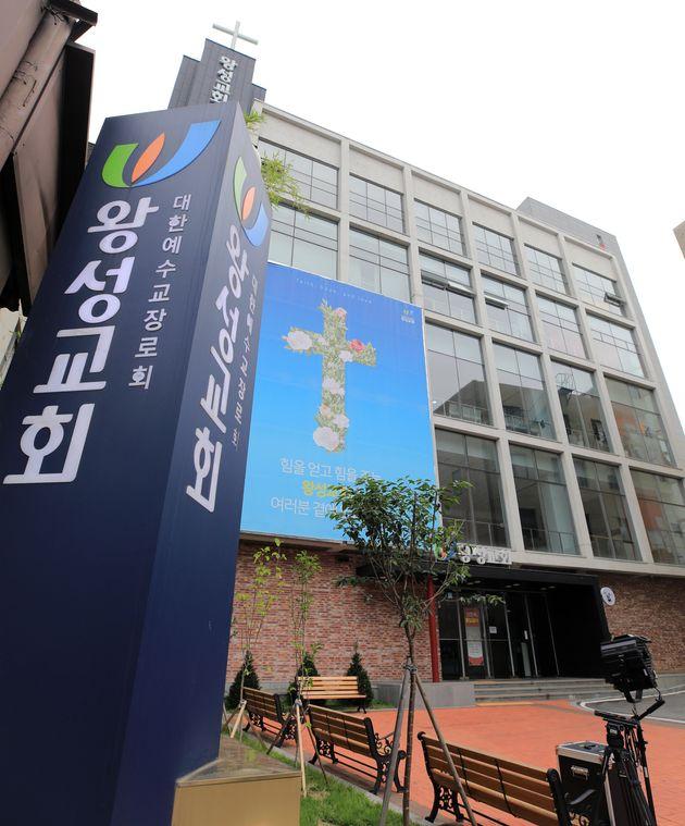 29일 오전 신종 코로나바이러스 감염증(코로나19) 집단감염이 발생한 서울 관악구 왕성교회가 폐쇄돼
