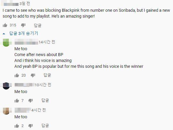 임영웅 유튜브 뮤비