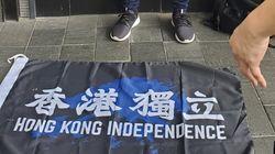 홍콩 '보안법 위반' 첫 체포 사례가 나왔다