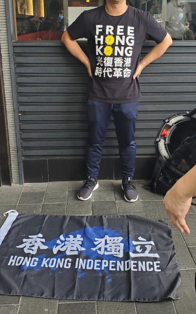 국가보안법 위반 혐의로 체포된 홍콩