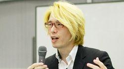 教育学者・内田良が提唱するwithコロナ時代の教育構想