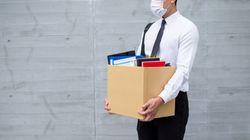 Οι εταιρείες που ανακοίνωσαν απολύσεις μέσα σε διάστημα μιας εβδομάδας λόγω