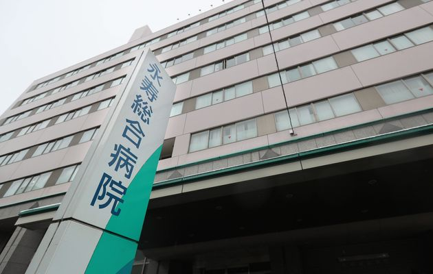 永寿総合病院=3月29日、東京都台東区