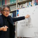 私たちはどう生きるか。京大で無料オンライン講座開講へ。「WITHコロナ時代に生き抜くための指針」