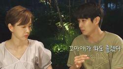 나영석 새 예능 '여름방학'이 공개됐다 (티저