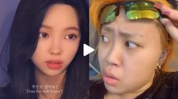 이영지가 '부부의 세계' 김희애를 연기해봤다