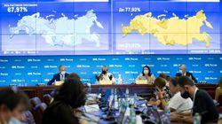 Ρωσία: Η συνταγματική αναθεώρηση του Πούτιν επικυρώθηκε με ποσοστό