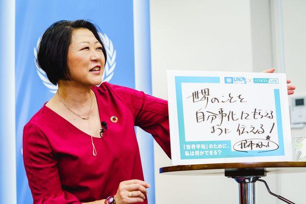 国連広報センター所長の根本かおるさん