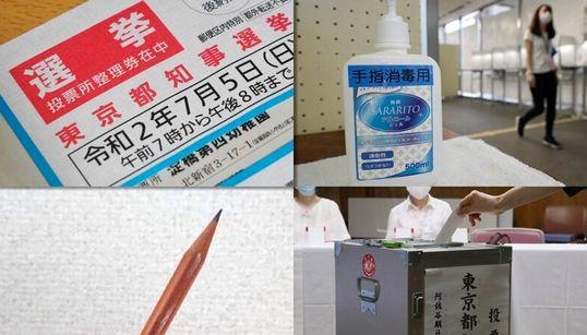 【都知事選】マイ鉛筆を手に、混雑する時間は避けて。新型コロナ感染予防でできること