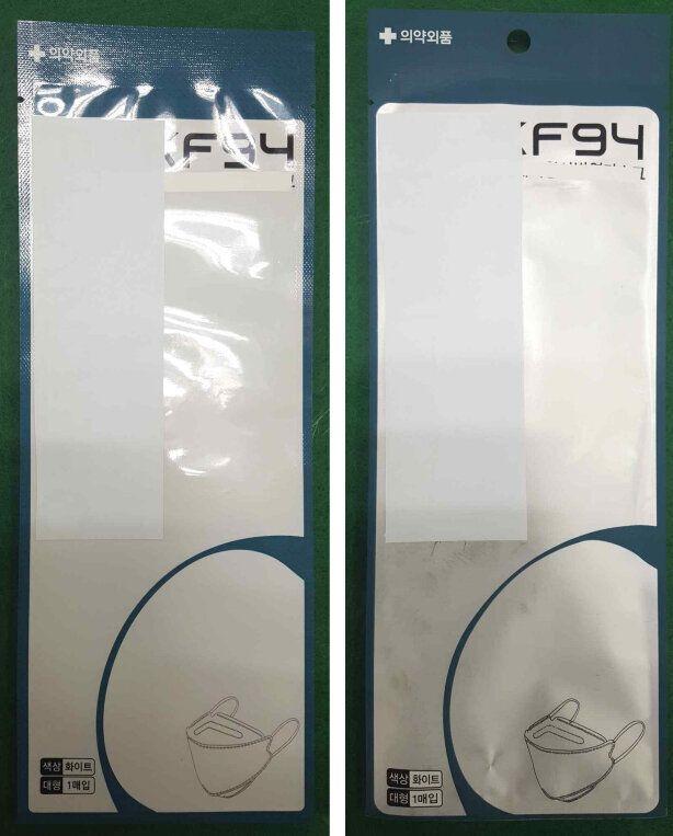 정품 마스크(왼쪽)와 가짜 마스크 비교