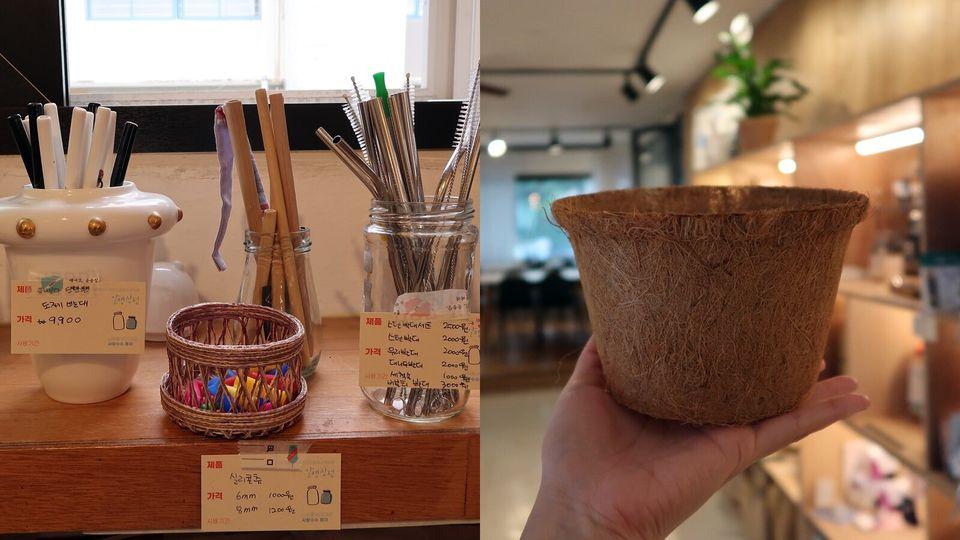 판매 상품들. 다회용 빨대, 코코넛껍질