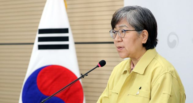 Eunkyung Jung