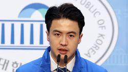 오영환 의원이 확진자와 악수한 후 코로나 검사를