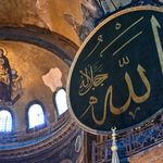 Αγία Σοφία- Και εάν ο Ερντογάν πει: Μνημείο και προσευχή για χριστιανούς και