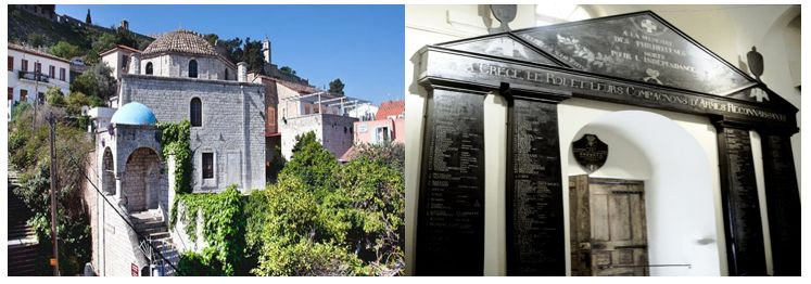 Ο καθολικός ναός της Μεταμόρφωσης στο Ναύπλιο και η αψίδα στην μνήμη των Φιλελλήνων στην είσοδο του....