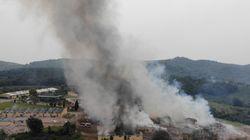 Toυρκία: Νεκροί και τραυματίες μετά από έκρηξη σε εργοστάσιο