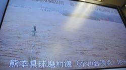 熊本で球磨川が氾濫、周辺の集落が冠水