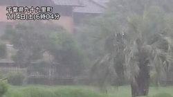 千葉に土砂災害警戒情報 関東でも局地的な激しい雨に