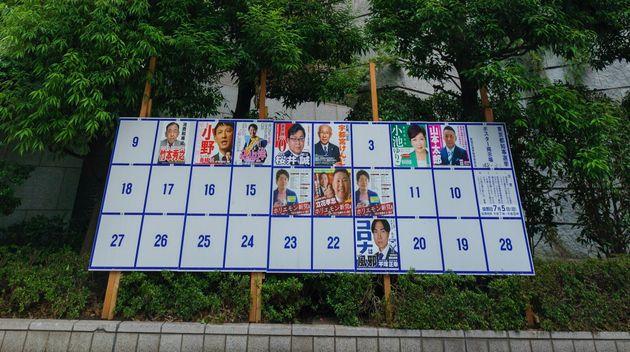 都知事選・候補者のポスター掲示場と都庁(6月20日撮影)