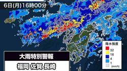 大雨特別警報が福岡・佐賀・長崎の3県に。命を守る行動を