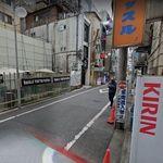 El hallazgo en esta calle de Tokio que quizá no haga mucha gracia a