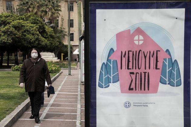 Λίστα Πέτσα: Ολα τα ΜΜΕ και τα χρήματα που πήραν για την εκστρατεία «Μένουμε