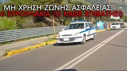 Ο Ελληνάρας επιστρέφει στους δρόμους κι αυτή τη φορά φοράει