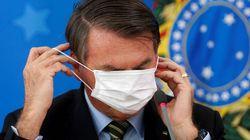 브라질 대통령이 코로나19 의심증상으로 검사를