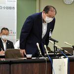 選挙公報に「ひとり10万円」と書いて当選した小田原市長が謝罪。国の給付金のことだった。
