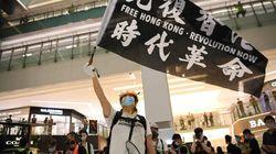 Facebook, Twitter y Google dejarán de colaborar con la Policía de Hong
