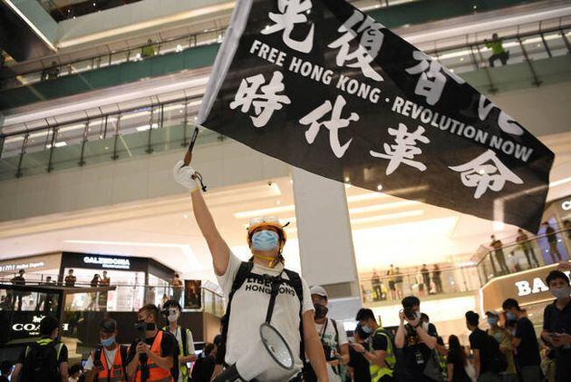 Protestas en Hong
