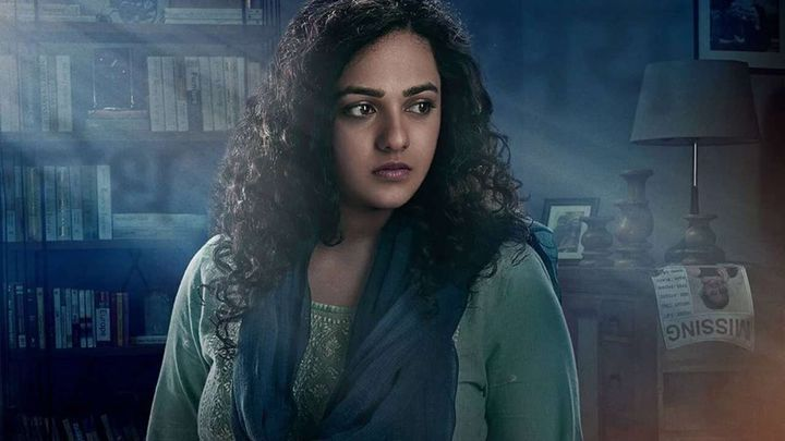 Nithya Menen in a still from Breathe Into The Shadows