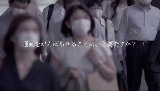 「がんばるな、ニッポン。」サイボウズのCMが話題。その意図は?